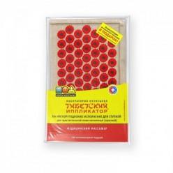 Иппликатор Кузнецова тибетский д/ступней  (красный)