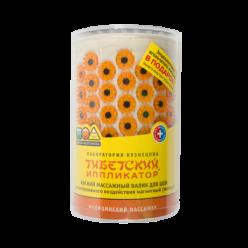 Иппликатор Кузнецова тибетский магнитный валик д/шеи  (желтый)