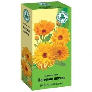 Календула (ноготки) цветки 1,5г №20