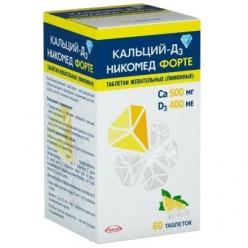 Кальций Д3 никомед форте таб. жев. 500мг+400МЕ №120  (лимон)