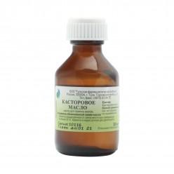Касторовое масло 30мл