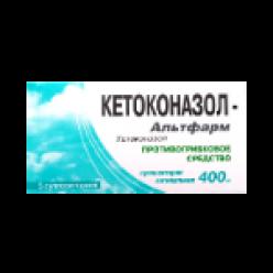 Кетоконазол супп. ваг. 400мг №10