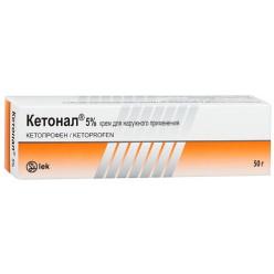 Кетонал крем 5% 30г №1