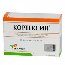 Кортексин лиоф в/м 10мг/22мг №10