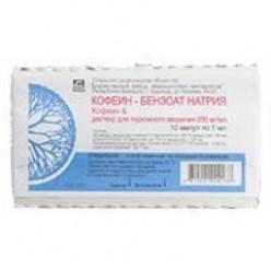 Кофеин-бензоат натрий р-р п/к 20% 1мл №10