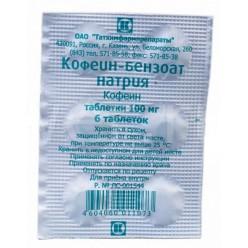 Кофеин-бензоат натрий таб. 100мг №10