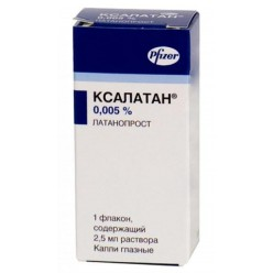 Ксалатан капли гл. 0,005% 2,5мл №1