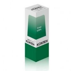 Ксилен спрей наз. 0,05% 10мл №1