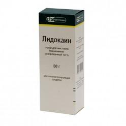 Лидокаин спрей местн. 10% 38г 650доз №1