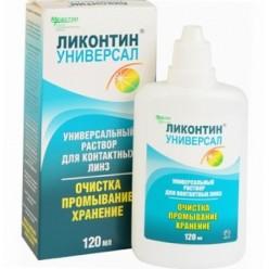 Ликонтин универсал 120мл р-р д/ухода за контактными линзами