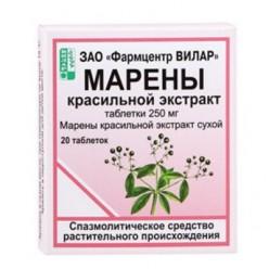 Марены красильной экстр. таб. 250мг №20