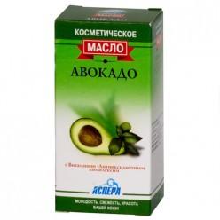 Масло косметическое авокадо витаминно-антиоксидант комплекс N1 10мл