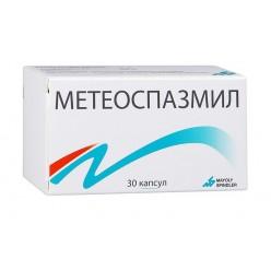 Метеоспазмил капс. №30