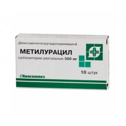 Метилурацил супп. рект. 500мг №10