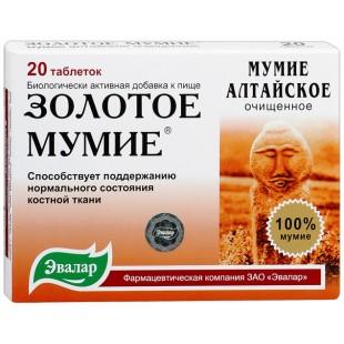 Мумие золотое алтайское очищенное таб. 200мг №20