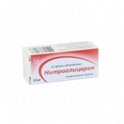 Нитроглицерин таб. подъязыч. 0,5мг №40