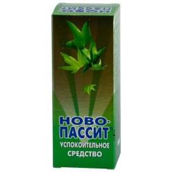 Ново-Пассит р-р внутр 100мл №1