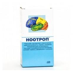 Ноотроп капс. 0,4г №48