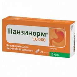 Панзинорм 10000 капс. кш/раств №21
