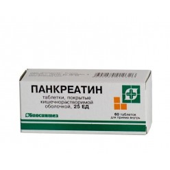 Панкреатин таб. п.о кш/раств 25ЕД №60