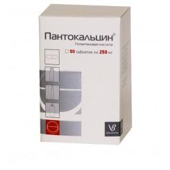 Пантокальцин таб. 250мг №50