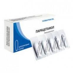 Парацетамол-Альтфарм супп. рект. 250мг №10