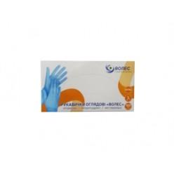Перчатки смотровые нитрил S (6-7)