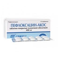 Пефлоксацин-Акос таб. п.о 400мг №10