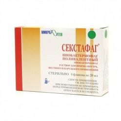 Пиобактериофаг поливалентный очищенный (секстафаг) р-р 20мл №4