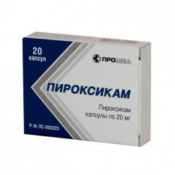 Пироксикам капс. 20мг №20