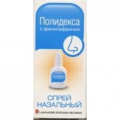 Полидекса с фенилэфрином спрей наз. 15мл №1
