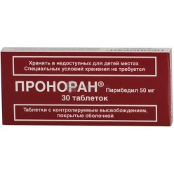 Проноран таб.с контр.высвоб.п.о. 50мг №30