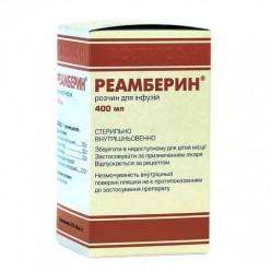 Реамберин р-р д/инф. 1,5% 400мл №1