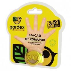 Репеллент гардекс беби браслет от комаров с с тремя сменными картриджами