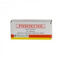 Рибоксин таб. п.о 200мг №50