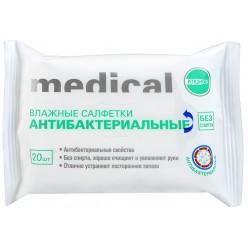 Салфетки влажные Клинса антибактериальные №20