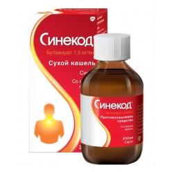 Синекод сироп 1,5мг/мл 200мл №1