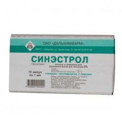 Синэстрол р-р д/ин. в оливк. масле 2% 1мл №10