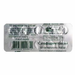 Сульфадиметоксин таб. 500мг №10