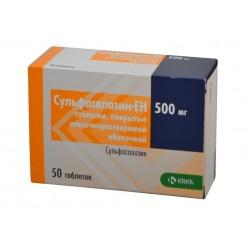 Сульфасалазин-ЕН таб. п.о кш/раств 500мг №50