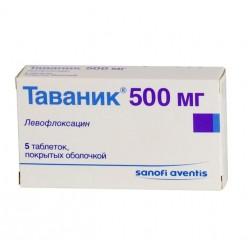 Таваник таб. п.о 500мг №5