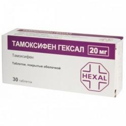 Тамоксифен Гексал таб. п.о 20мг №30