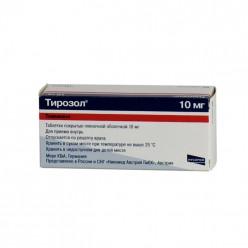 Тирозол таб. п.п.о. 10мг №50