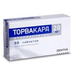 Торвакард таб. п/о плён. 20 мг №30