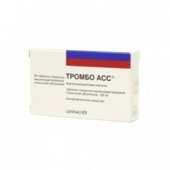 Тромбо АСС таб. п.п.о кш/раств 100мг №28