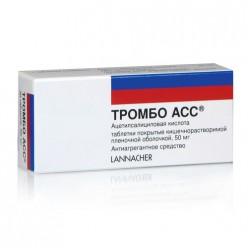 Тромбо АСС таб. п.п.о кш/раств 50мг №28