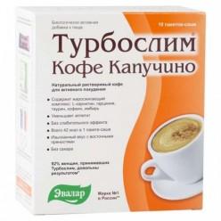 Турбослим кофе капучино пак. 9,5г №10