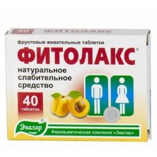 Фитолакс таб. 500мг №40