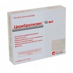 Церебролизин р-р д/ин. 10мл №5