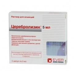 Церебролизин р-р д/ин. 5мл №5